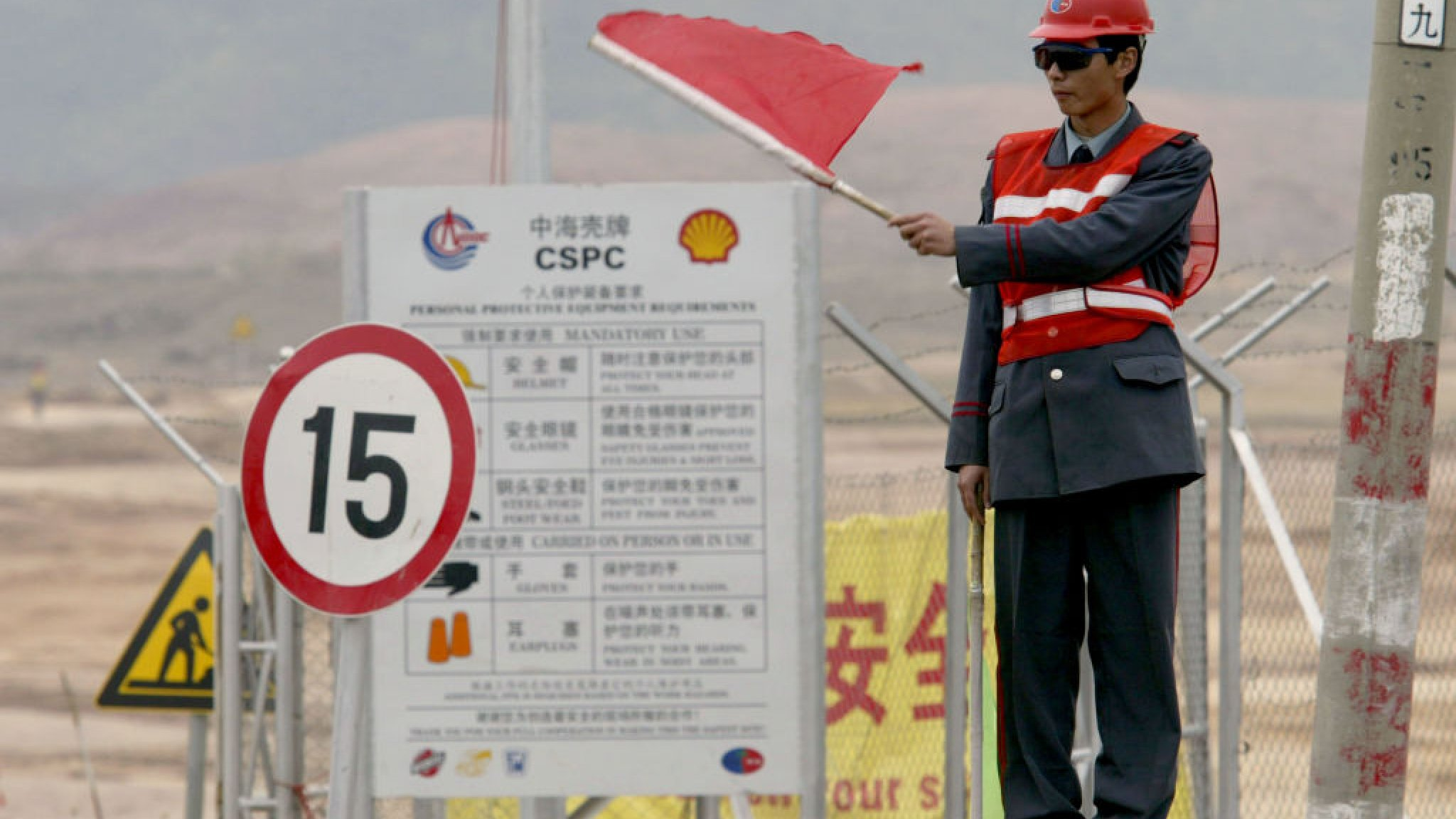 Shell is a victim of large-scale data theft