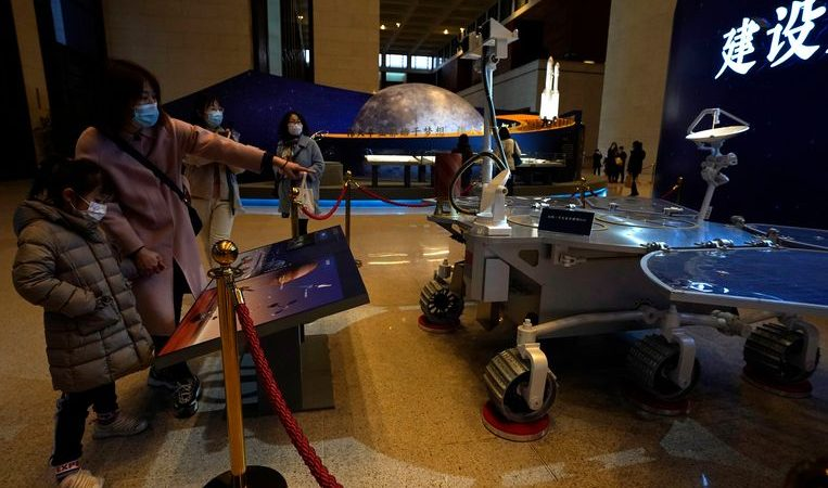 The first Chinese scout will land on Mars in the coming days