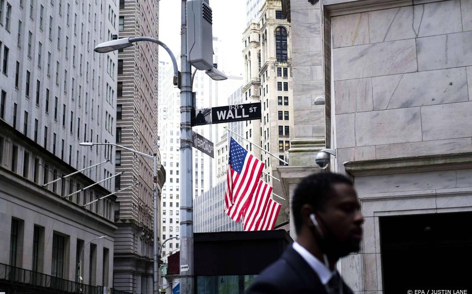 Wall Street drops after the US inflation data