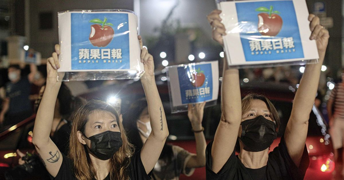 Rushing to the latest edition of Hong Kong's critical newspaper: 'victim of tyranny' |  abroad