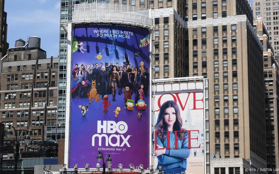 AT&T scores with HBO Max video streaming service
