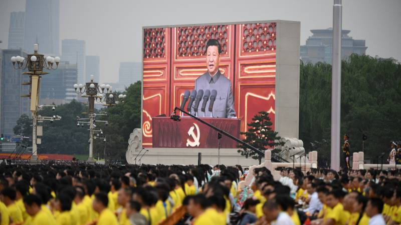 China celebrates the 100th anniversary of the founding of the Communist Party