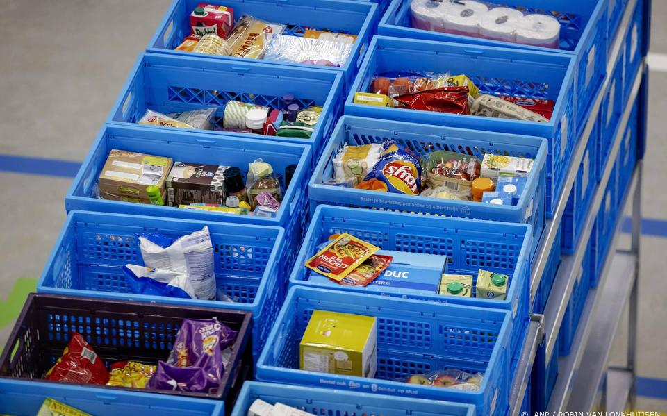 Grocery delivery service Gorillas is looking for new investors