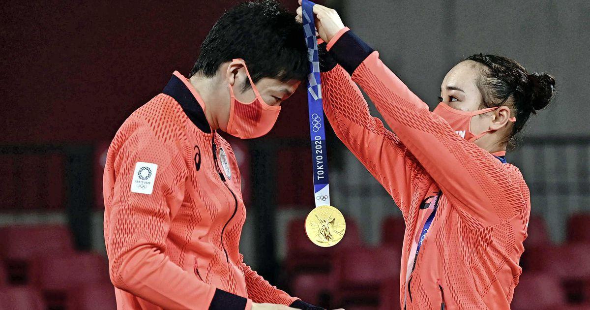 Japan tops the medal standings;  Orange ranked 24 |  sports