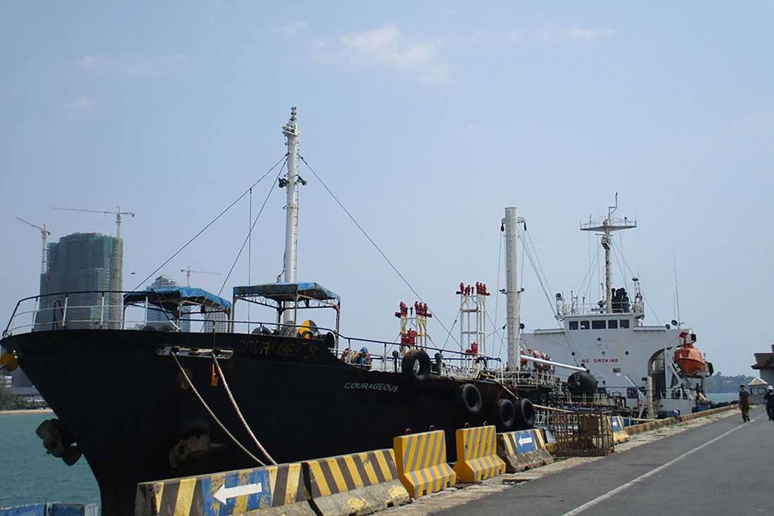 The United States seizes an oil tanker we are using…