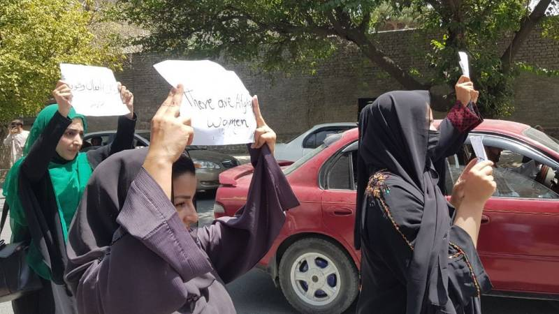 Afghan women fear the future, but they are also able to fight