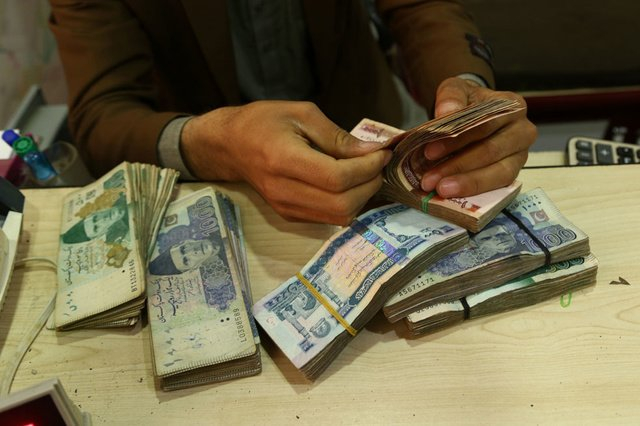 The Taliban do not have access to the reserves of the Afghan American Central Bank