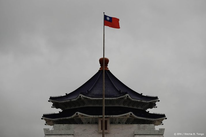 Taiwan also wants to join the CPTPP Free Trade Agreement