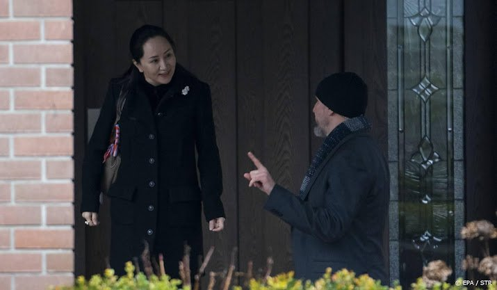 Media: The agreement between the Huawei director and the US judiciary is close