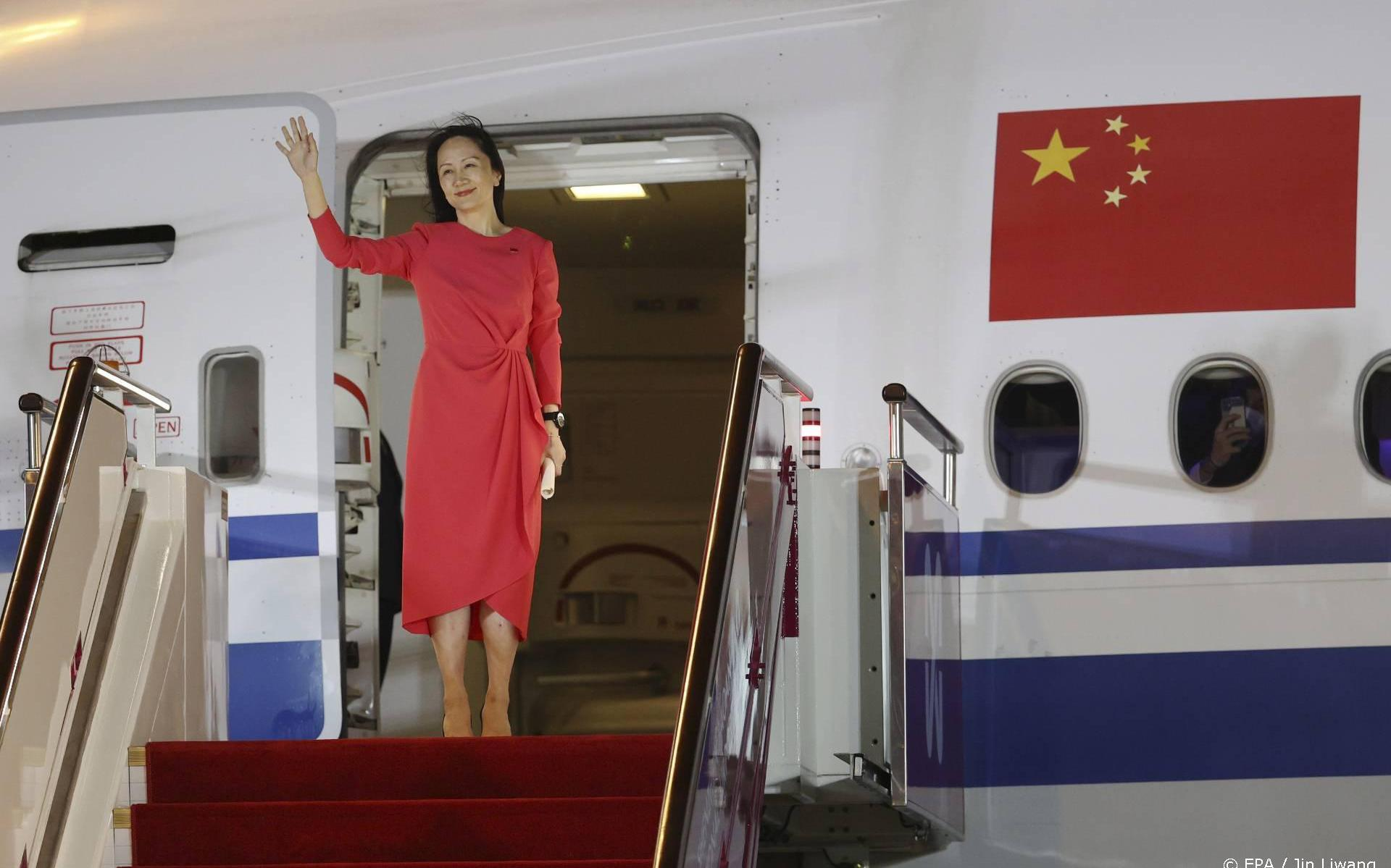 Beijing: Huawei released the driver of diplomatic victory