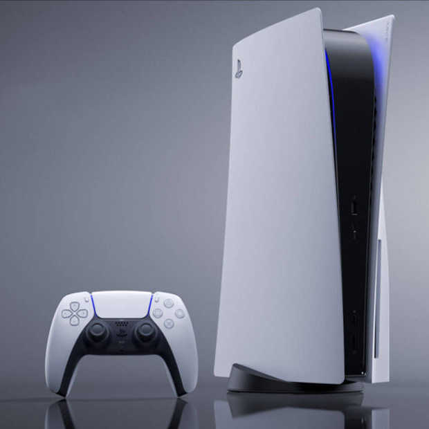 Expand your PlayStation 5 memory