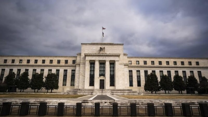 Federal Reserve: The US economy grew a little slower due to the delta variable