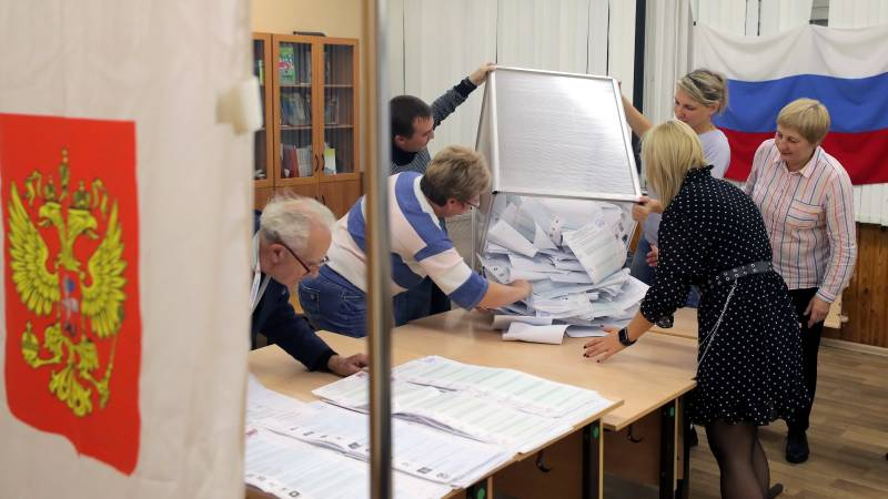 Putin's party expected to gain a majority in the Russian parliament
